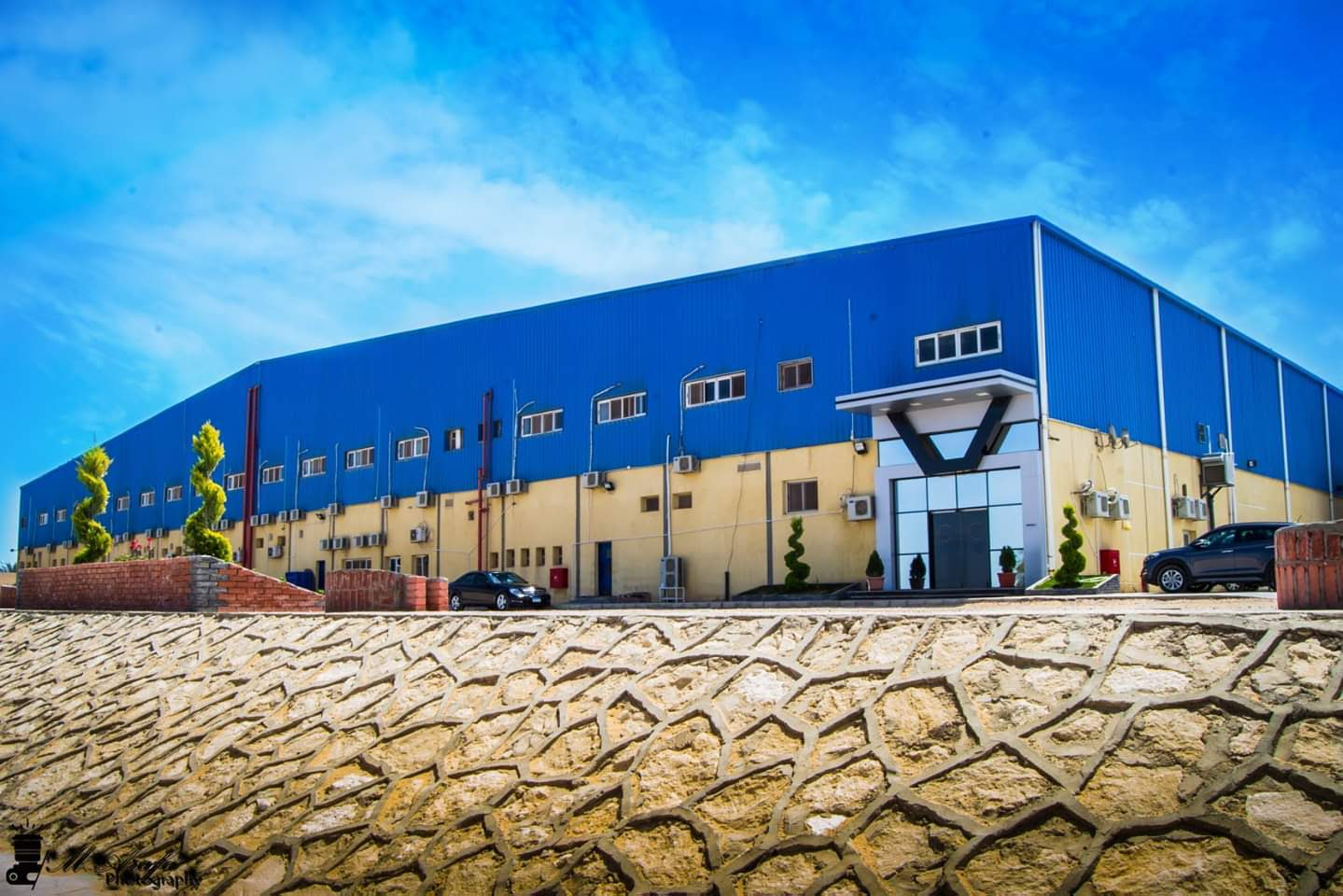 مصنع مكه للعصائر